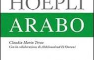 Uscito un nuovo dizionario di arabo
