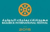 Festival Internazionale di Baalbeck 2015: una prova di resistenza culturale