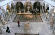 Lampedusa: un progetto per ospitare le opere del museo del Bardo di Tunisi