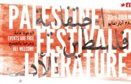 Al via il Festival palestinese della letteratura 2015