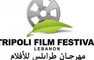 Tripoli, la città ospita il festival del cinema