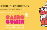 Cairocomix: il primo festival del fumetto egiziano