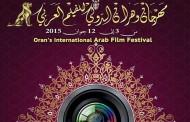 L'ottimismo di Mohamed Mouftakir è il vincitore del Festival del film arabo di Oran