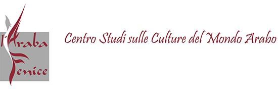 Araba Fenice – Centro studi sulle culture del mondo arabo