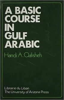 A Basic Course of Gulf Arabic