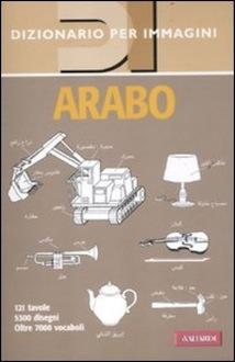 Arabo - Dizionario per immagini