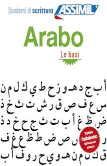 Assimil arabo