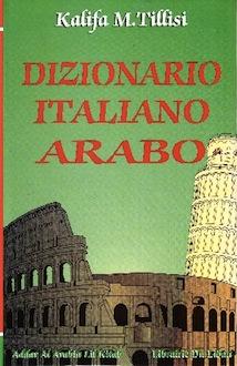 Dizionario arabo-italiano