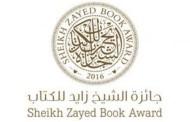 Annunciati i finalisti del Premio letterario Sheikh Zayed