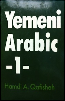 Yemeni Arabic I