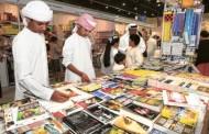 Abu Dhabi, fiera internazionale del libro: Italia ospite d'onore