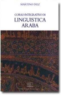 Corso integrativo lingua araba