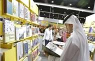 Italia, ospite d'onore alla fiera del libro di Abu Dhabi