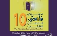 Palestina: via alla 10° fiera internazionale del libro