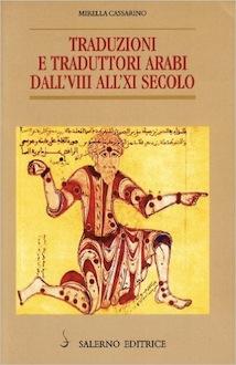Traduzioni e traduttori arabi dall'VIII all'XI secolo