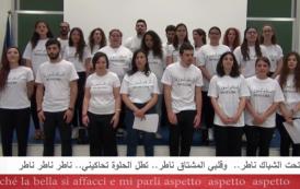 L'Università del Salento canta per la pace in Siria