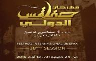 Sfax, capitale della cultura araba 2016