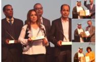 Nasser Iraq è il vincitore del Premio Katara 2016