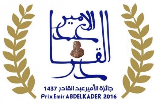 Alla famiglia Bessaih il Premio per la cultura algerina
