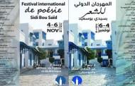 Atteso a novembre il Festival della poesia a Tunisi