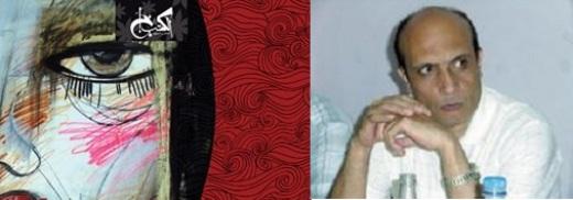 Adel Esmat vince la Medaglia per la letteratura Naguib Mahfouz