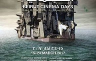 Beirut, a marzo le Giornate dedicate al cinema arabo