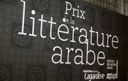 Selezionati i finalisti del Premio per la letteratura araba 2017