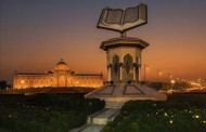 Sharjah, capitale mondiale del libro 2019
