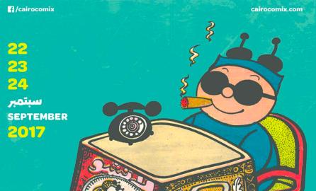 Festival del fumetto al Cairo: domani l'inaugurazione