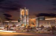 Tunisi: inaugurata la prima parte della 'Città della Cultura'