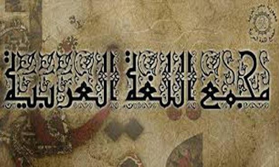 Cairo, Accademia della lingua araba chiede il divieto del dialetto per i giornalisti