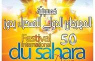 In Tunisia torna il Festival Internazionale del Sahara di Douz