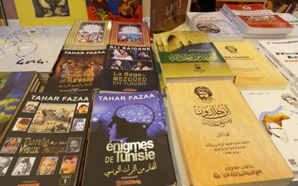 Tunisi: ad aprile la Fiera Internazionale del libro