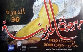 Tunisia: 36imo Festival della medina di Tunisi