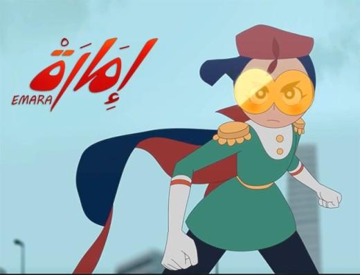 Emara, la supereroina che combatte stereotipi e pregiudizi