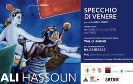 Specchio di Venere, la nuova mostra di Ali Hassoun a Milano