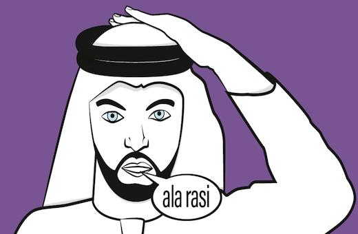 Dialetto emiratino: nuove pubblicazioni per avvicinarsi alla lingua