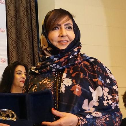 Omaima Al-Khamis vince la medaglia Naguib Mahfouz 2018