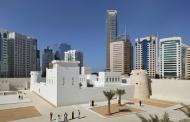 Ad Abu Dhabi apre ai visitatori il forte storico Qasr el-Hosn