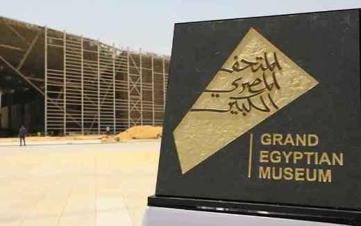 Rinasce il museo di Piazza Tahrir. L'Egizio di Torino sarà il capofila del progetto