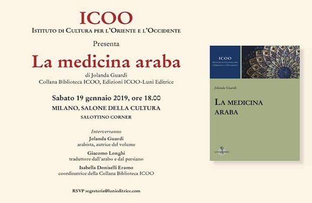 ICOO presenta