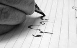 NOVITA' - Lingua e cultura araba per la terza età