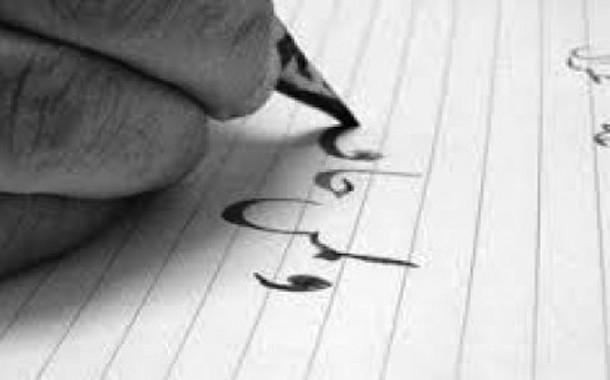 NOVITA' - Lingua e cultura araba Senior