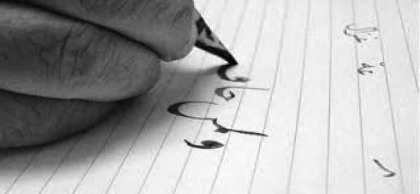 Lingua e cultura araba Senior