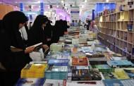 Fiera del libro di Jeddah: un incontro di culture nel nome della letteratura