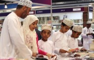 Muscat: Fiera del libro dal 21 febbraio al 2 marzo