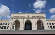 A maggio la prima Fiera del libro degli Emirati