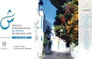 A Sidi Bou Said il Festival Internazionale di Poesia