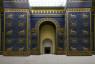 IRAQ: BABILONIA PATRIMONIO UMANITA' UNESCO
