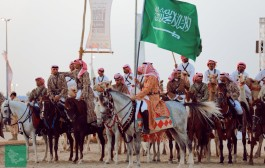 A Taif il Souk Okaz festival per promuovere la cultura